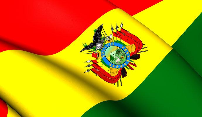 imagen de Bolivia suprime la exigencia de legalización de documentos públicos extranjeros
