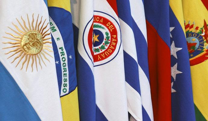 imagen de Convocatoria para integrar la Comisión de Derecho de la Integración y Mercosur
