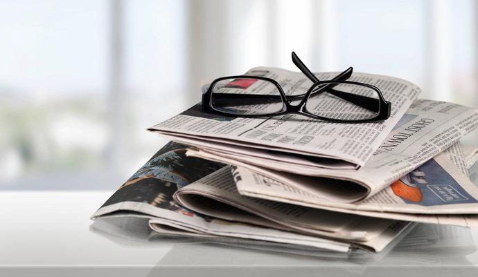 imagen de Comunicado importante con relación a trascendidos de prensa