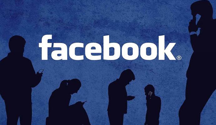 imagen de ¿Aún no sigues la nueva página de Facebook de la AEU? Sé parte de la comunidad