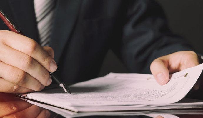 imagen de Convocatoria para integrar la Comisión de Promoción e Imagen del Escribano